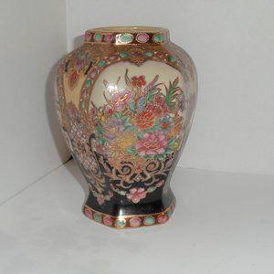 NWT - Discontinued Vase - Far Eastern Treasures